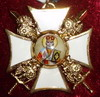 """Медаль """"Генерал армии Штеменко"""" - последнее сообщение от vlatser61"""