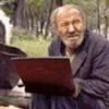 Знак 300 лет Войску Донскому - последнее сообщение от Leshiy-7
