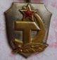Железный крест 2 класса - последнее сообщение от Norov