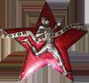Награды Русской Православной Церкви - последнее сообщение от MUK
