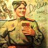 """Крис Бишоп """"Дивизии Ваффен СС 1939-45"""" - последнее сообщение от viza68"""