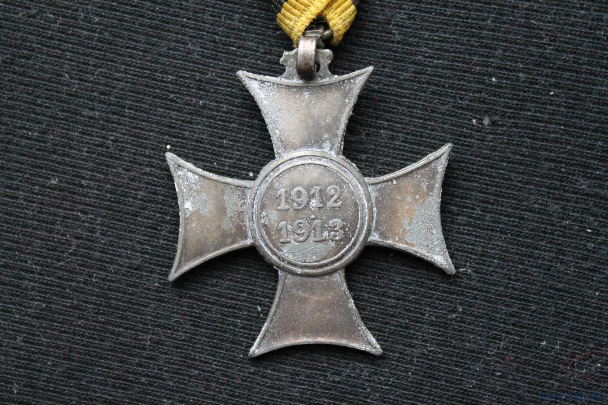 Памятный Крест 1912-1913 годов (А).JPG
