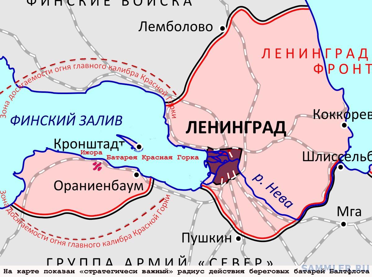 1Semenchenko6SAM.jpg
