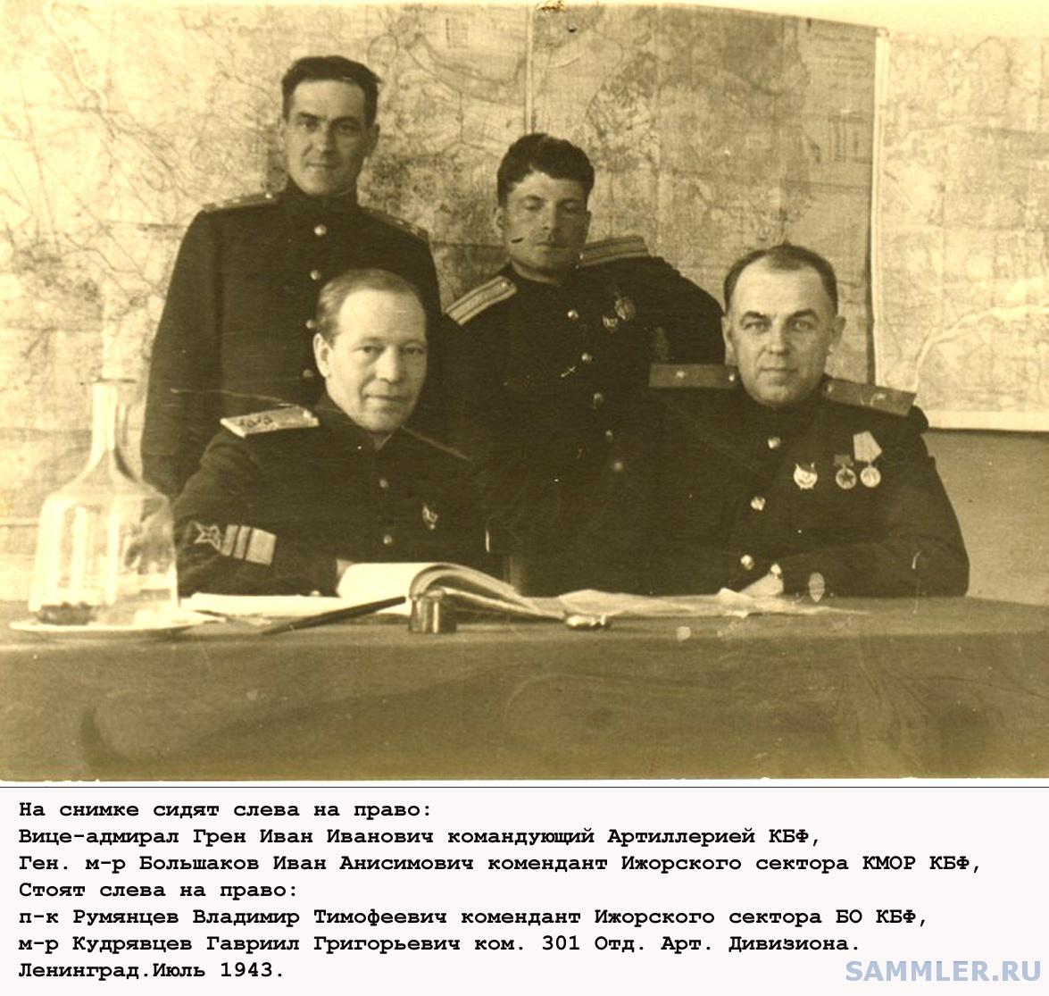 1Semenchenko33.jpg