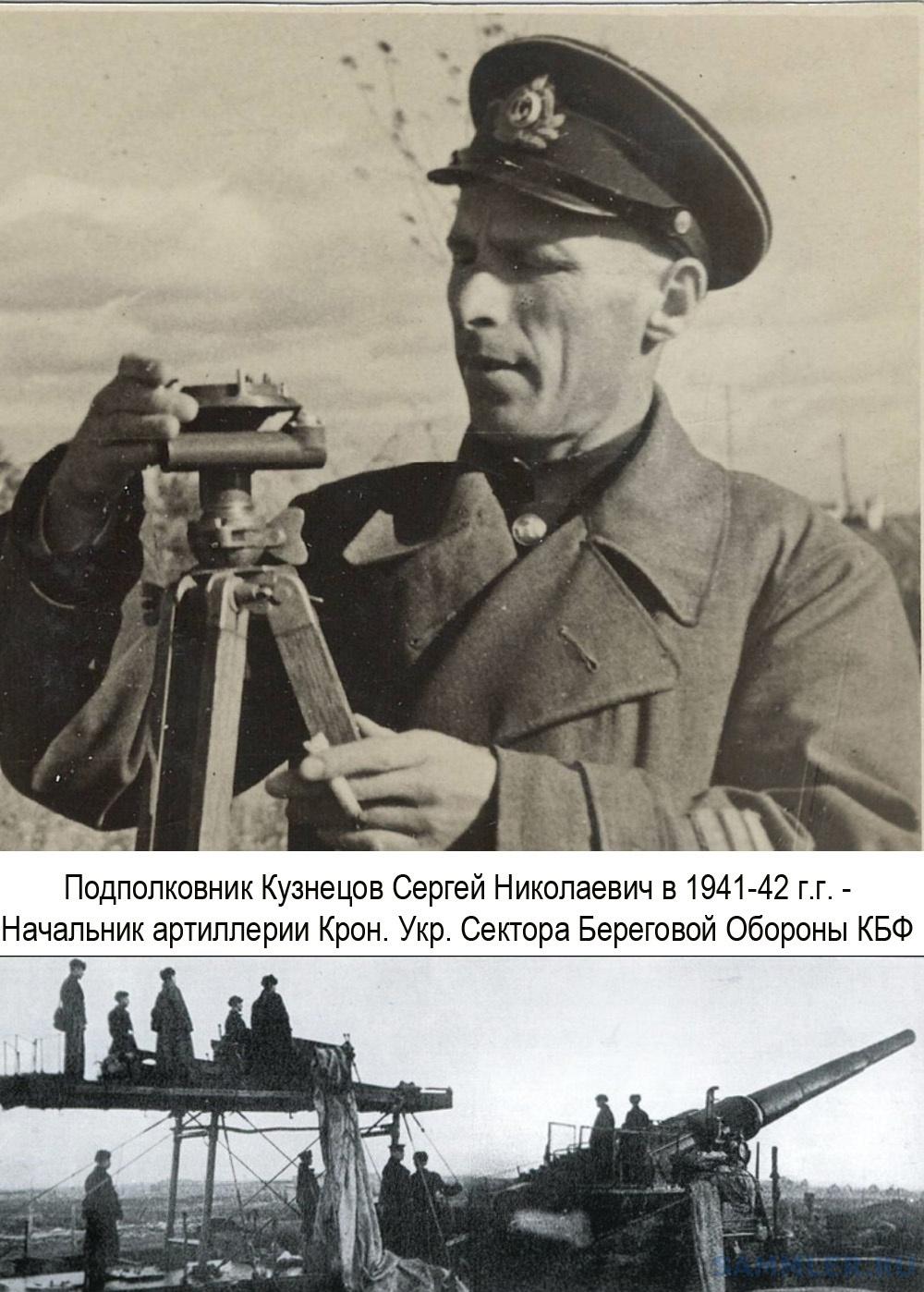 1 Кузнецов.jpg