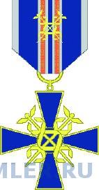 Customs-Cross-of-Merit-with-clasp.jpg