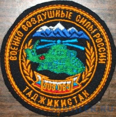 ВВС Таджик.jpg
