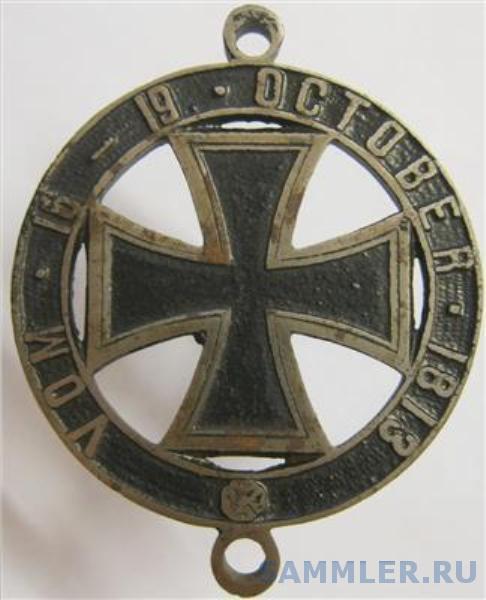 Preussische Medaille Zum 50. jaehrlichen Jubilaeum der Leipziger Voelkerschlacht_rev..jpg