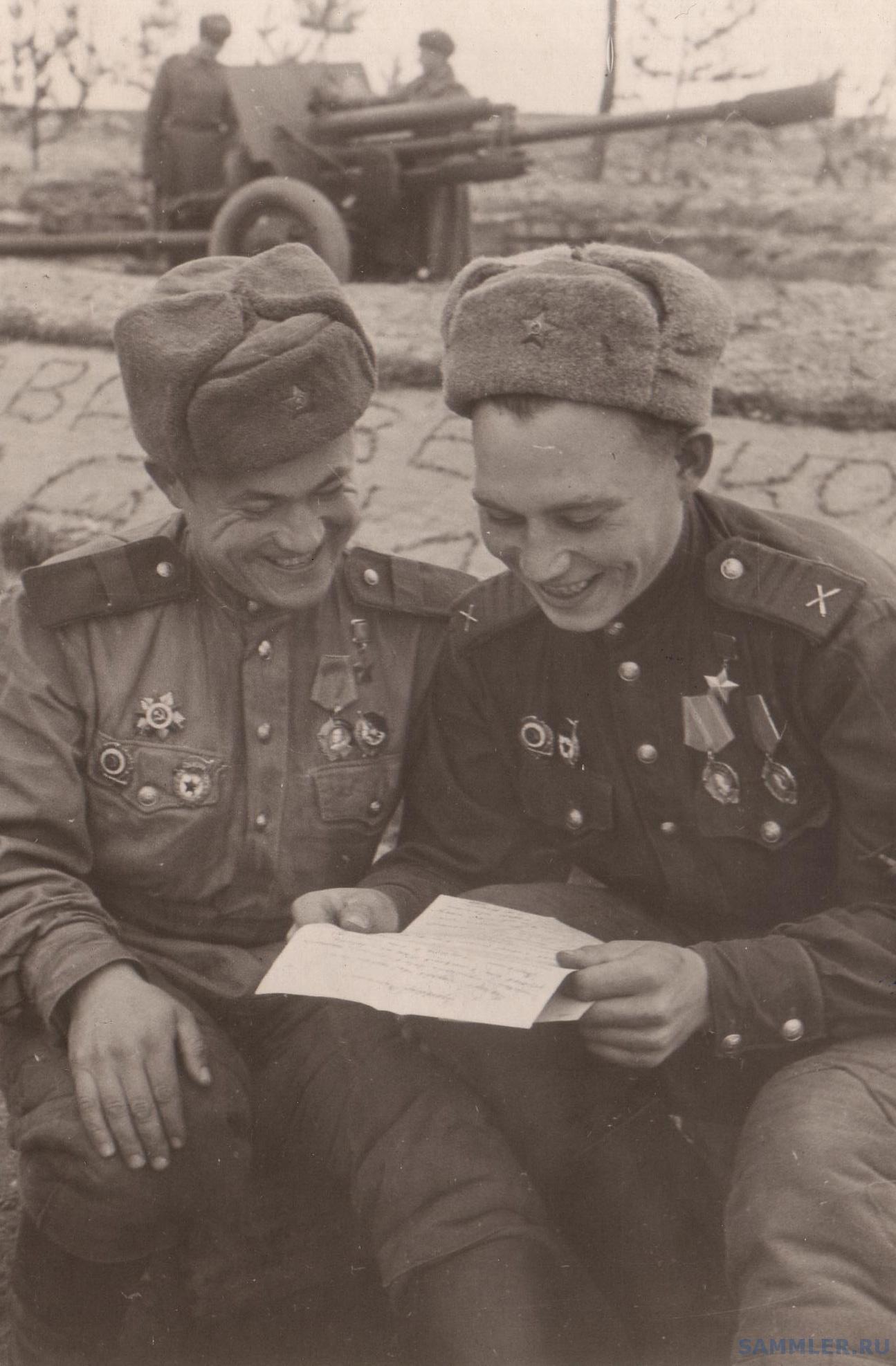Пермяков вениамин михайлович и асфандияров закир.jpeg