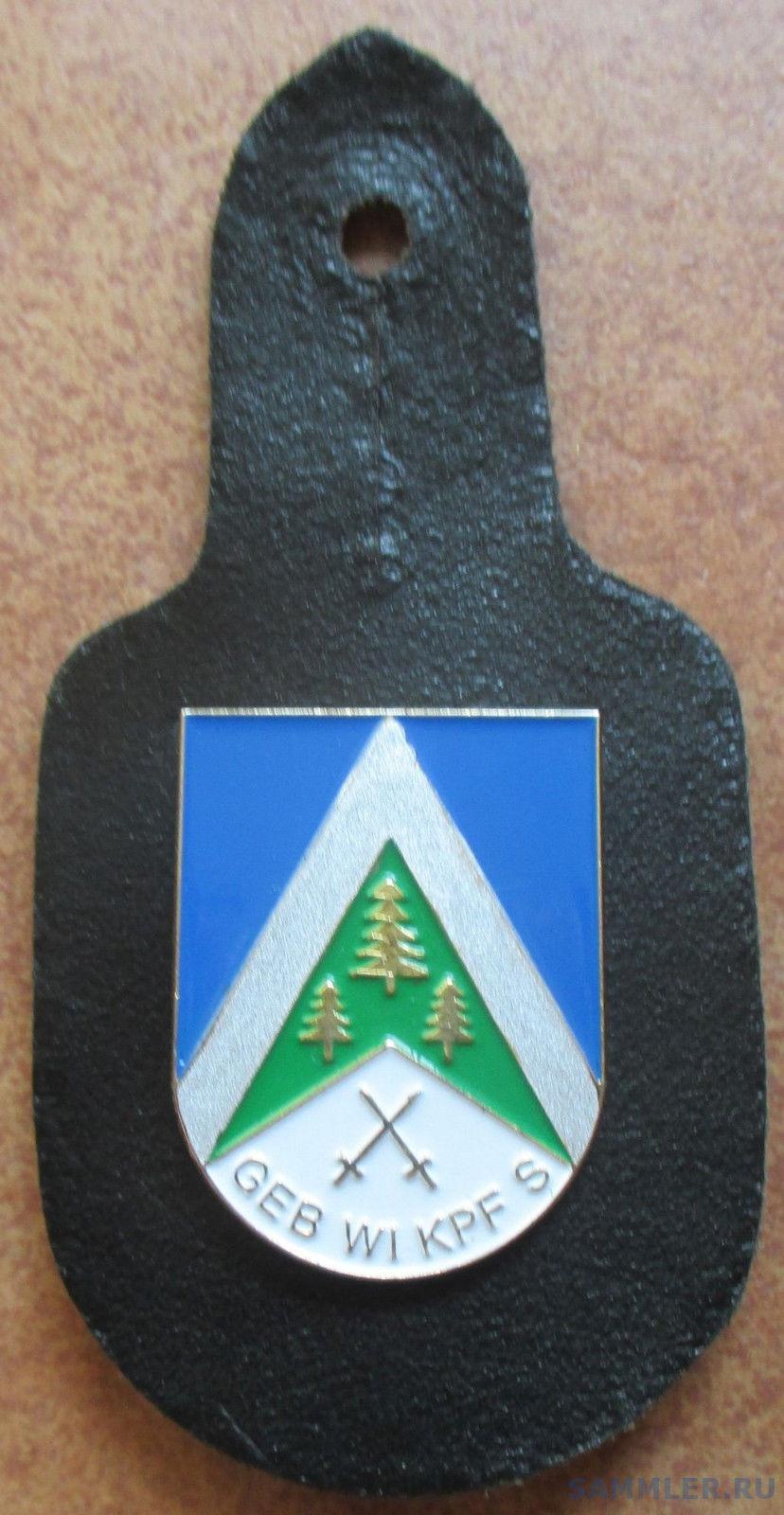 german BW gerbjegers pocket badge1.jpg