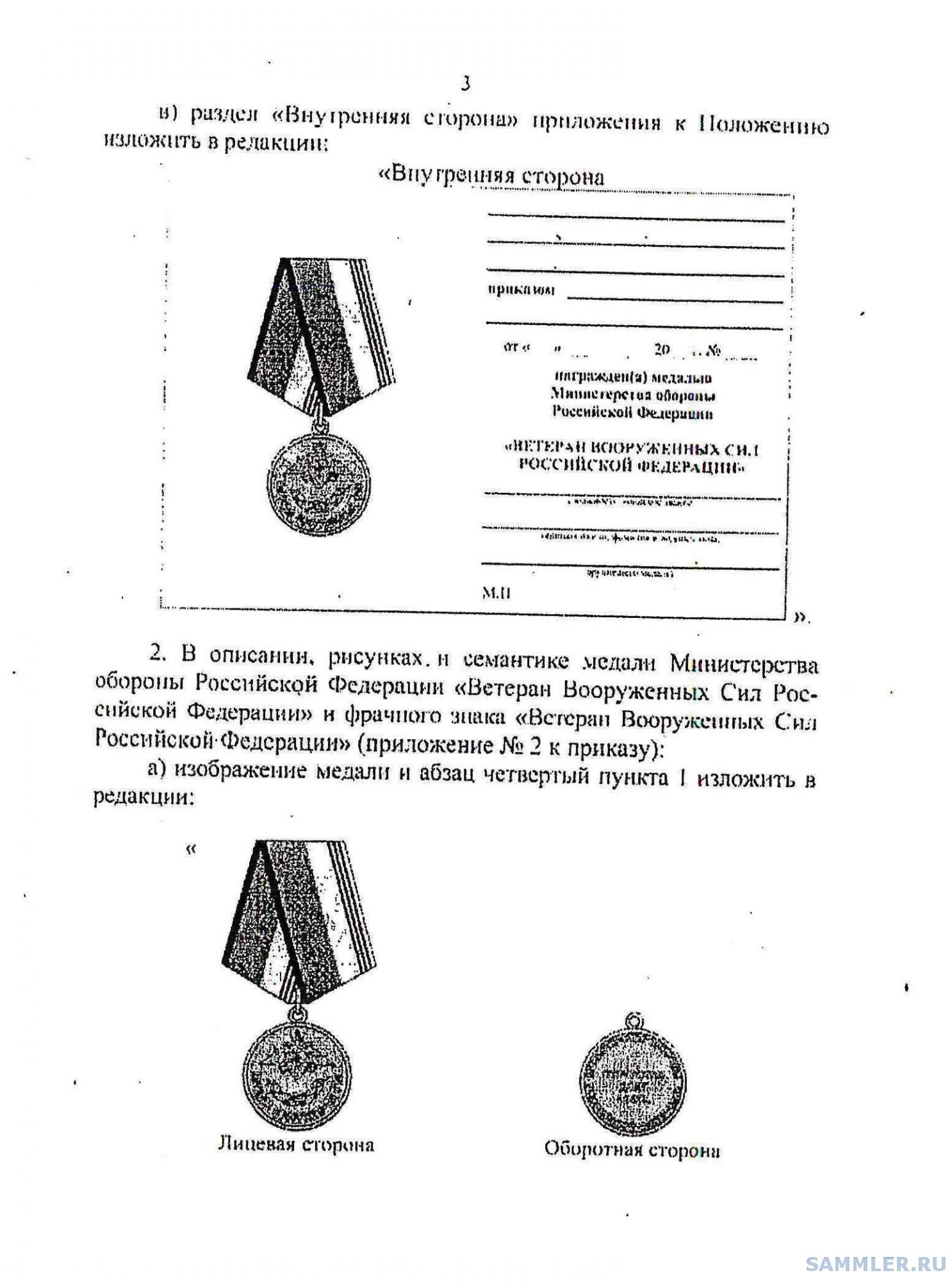 551 - 3.jpg