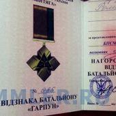 c_170_170_16777215_00_images_news_16_sesia_6_pyt_ru3.jpg