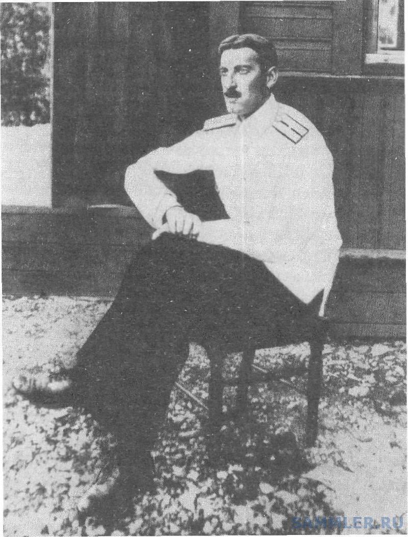 Старший лейтенант Н. С. Бартенев, командир батареи № 43 на м. Церель..jpg