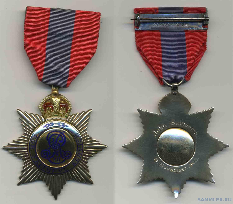 Imperial Service Order (E VII) .jpg