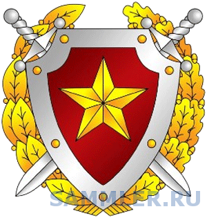 Belarus_Internal_Troops_emblem.png