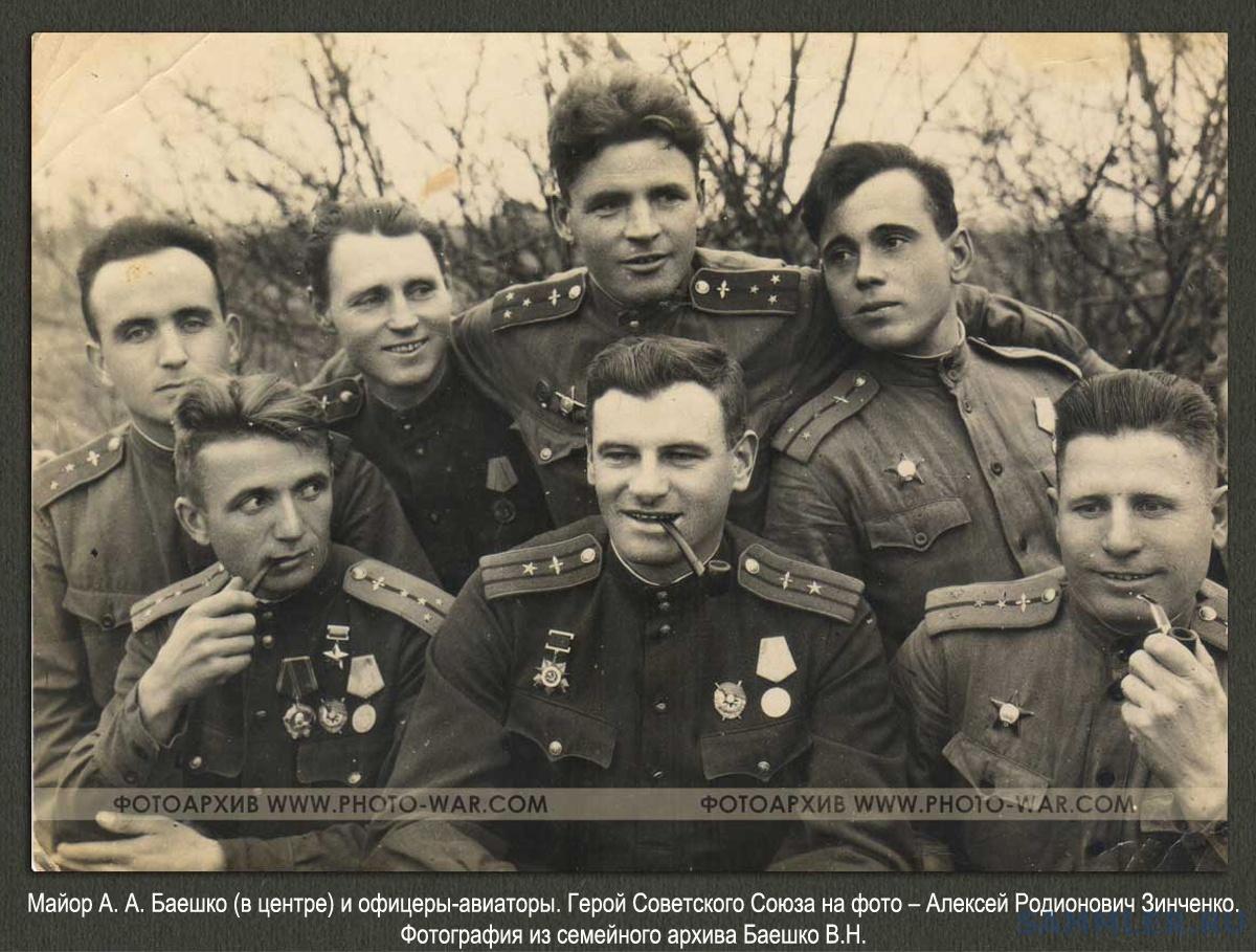 Zinshenko88 copy.jpg