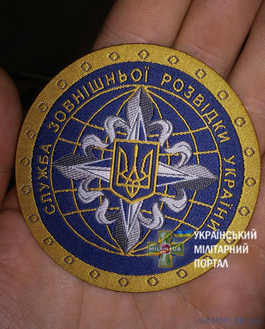 шеврон СЗР.png