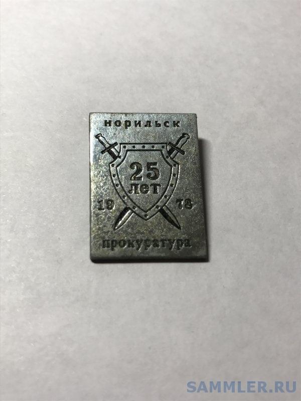 01.12.jpg