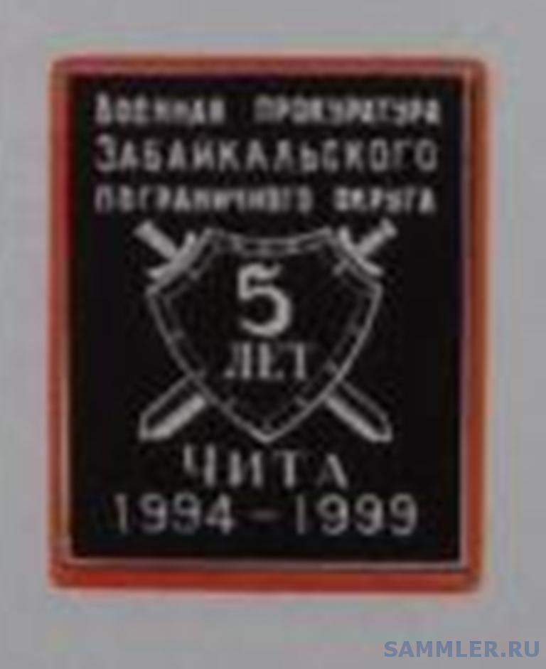 Копия Копия (4) 1. 9ea32650-2875-4820-910c-ee20b76edfd0.png
