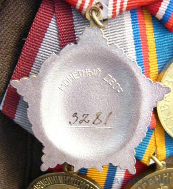 ЗЛМ 3281 ШойгуСК рев.jpg