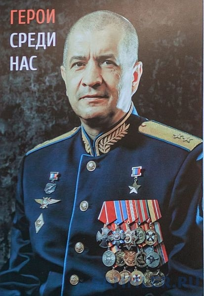 генерал 3.jpg