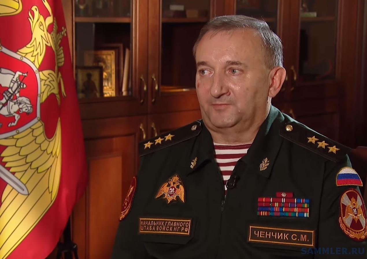 Генерал Ченчик - окт. 2019.jpg