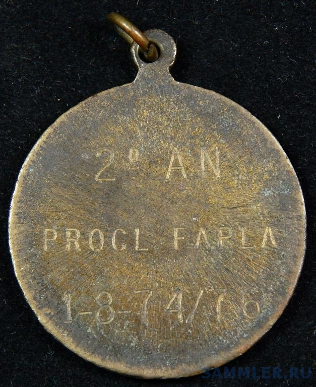 medal_fapla_angola_afrika.jpg