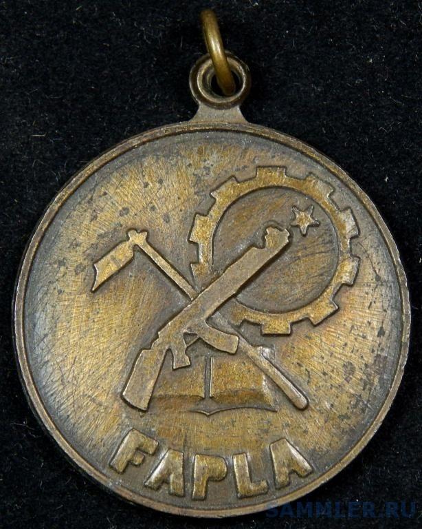 medal_fapla_angola_afrika (1).jpg