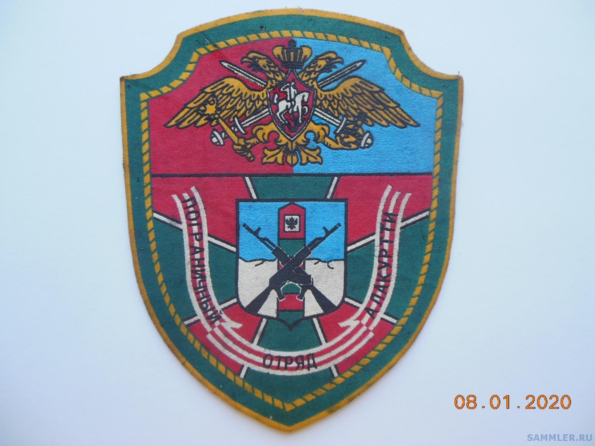 DSCN9631.JPG