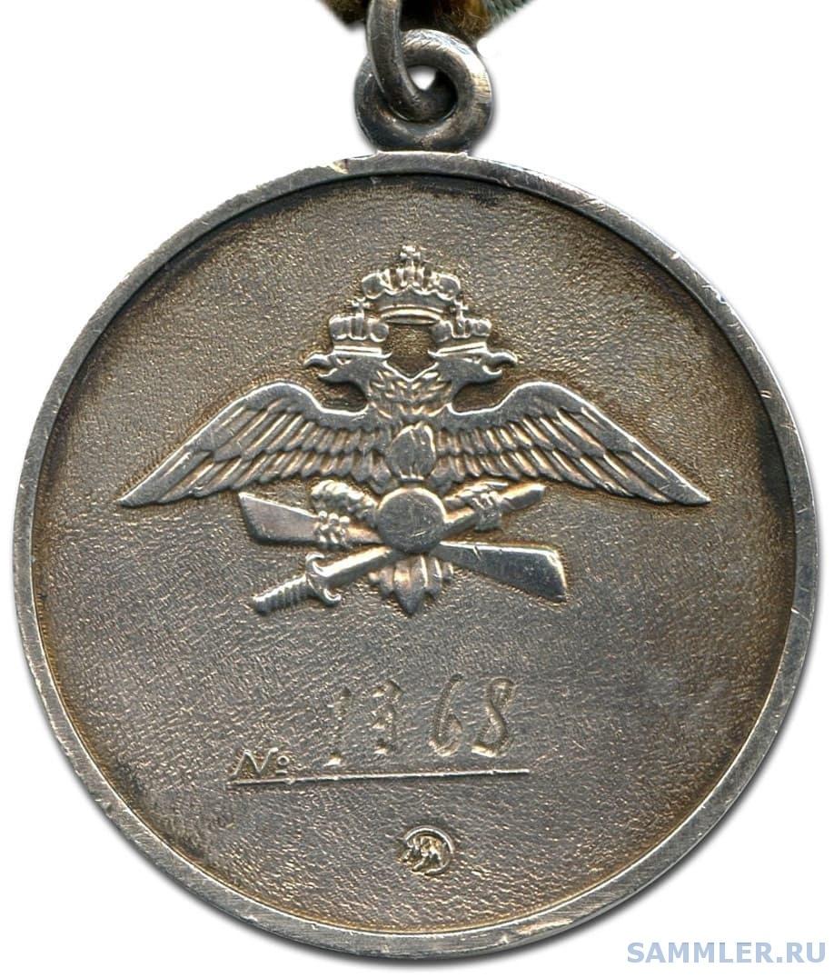 medal-nesterova-r.jpg