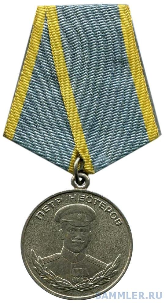 medal-nesterova-b.jpg