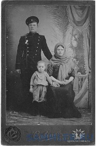 с семьей 1912.jpg