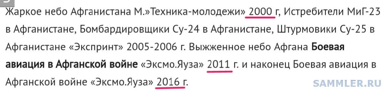 IMG_20200130_135210.jpg