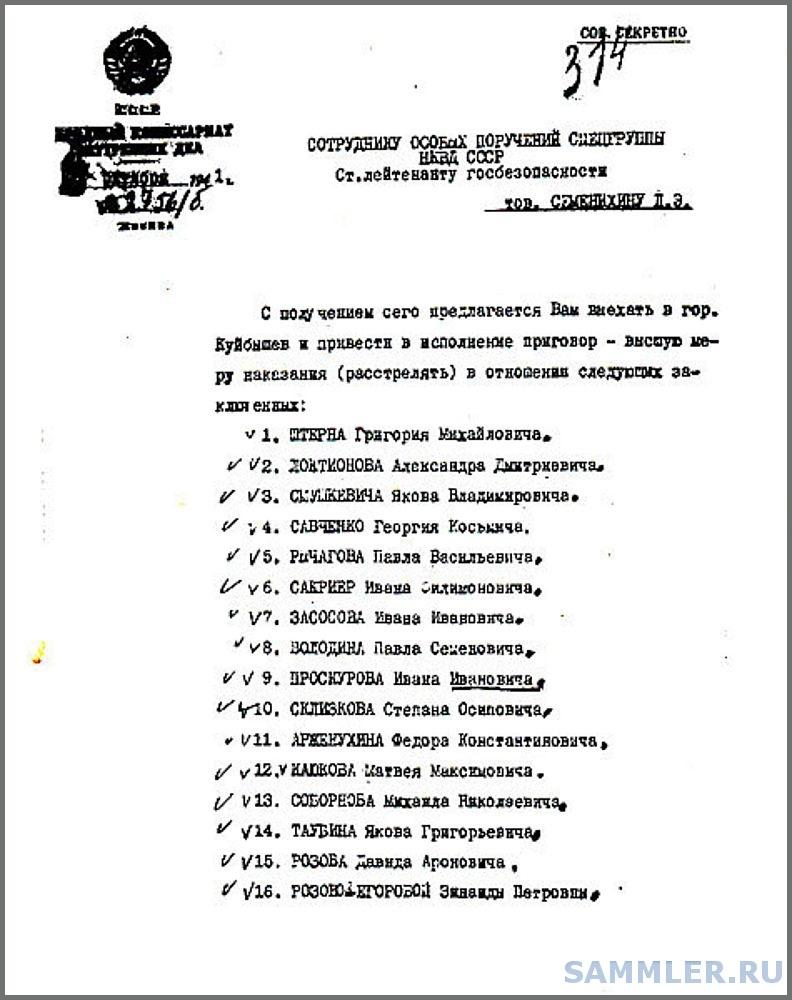 Документ 1.jpg
