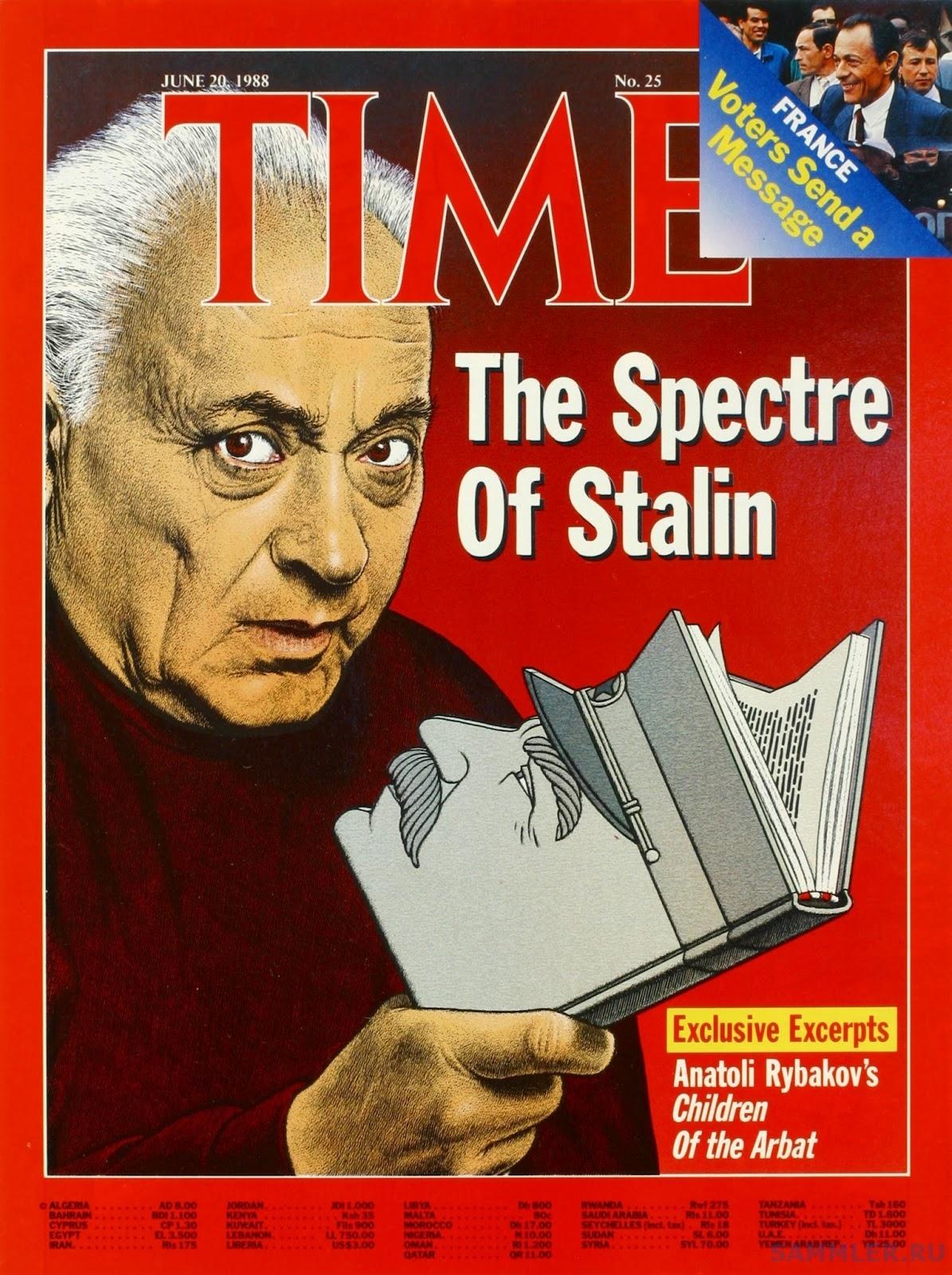 Анатолий Наумович Рыбаков - Time в 1988 году.jpg