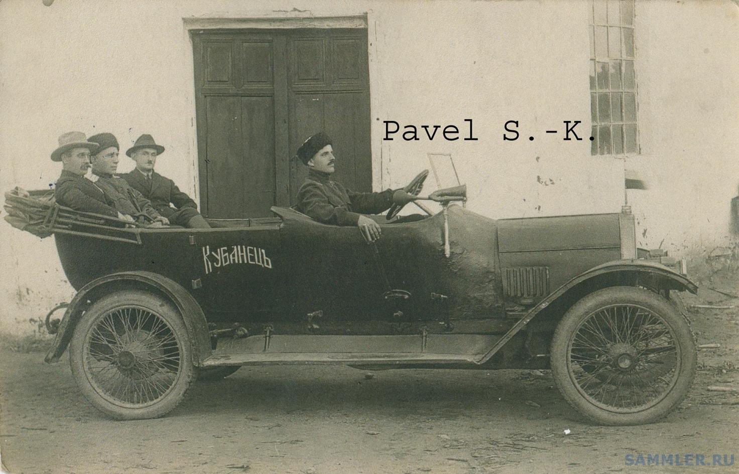 авто 1.jpg