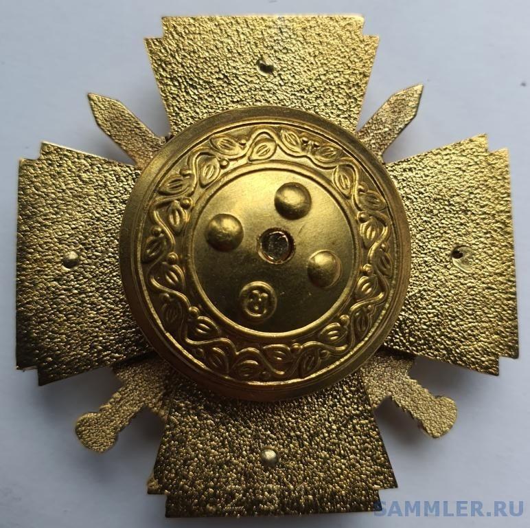 znak_poshani_nacionalna_policija_ukrayni (1).jpg