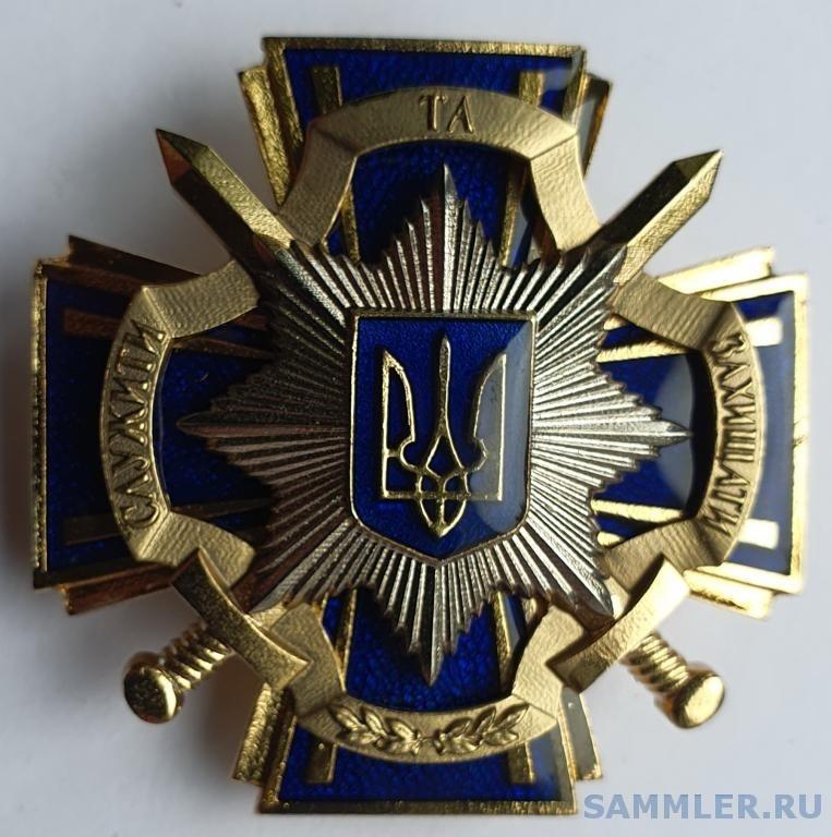znak_poshani_nacionalna_policija_ukrayni.jpg