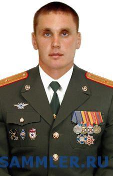 ветчинов      денис  васильевич.jpg