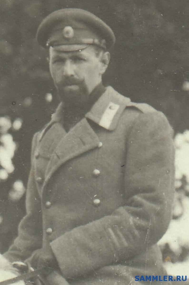 95-й пехотный Красноярский полк 4.1 3.jpg