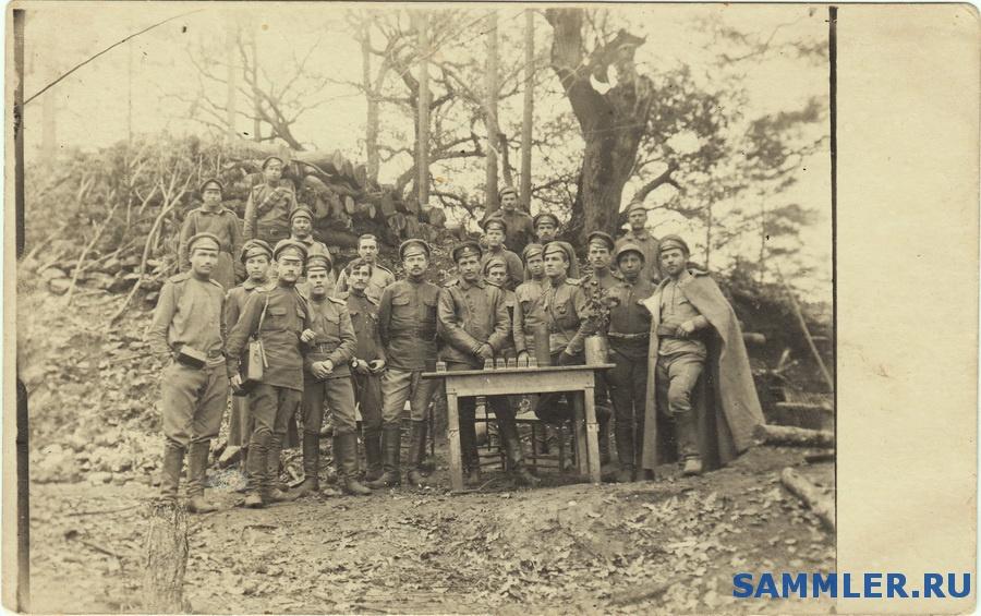 95-й пехотный Красноярский полк 9.1 1.jpg