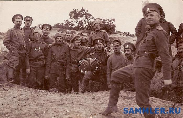 95-й пехотный Красноярский полк.jpg