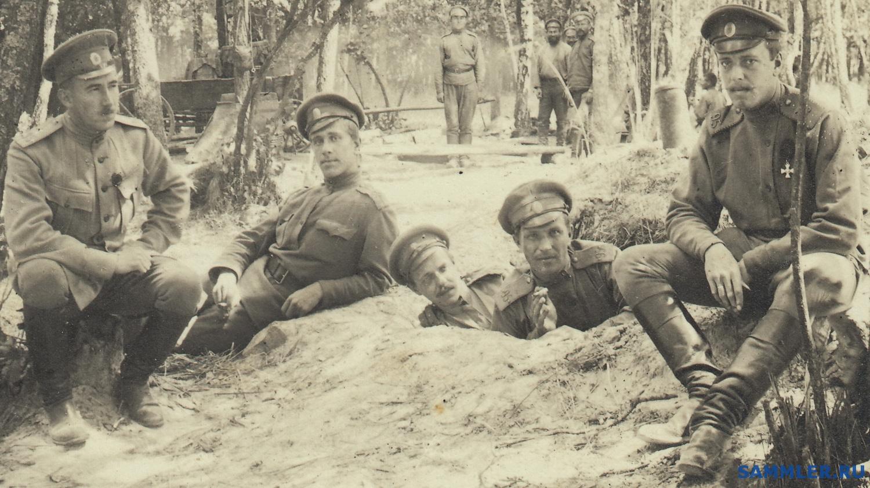 95-й пехотный Красноярский полк 2.1 2.jpg