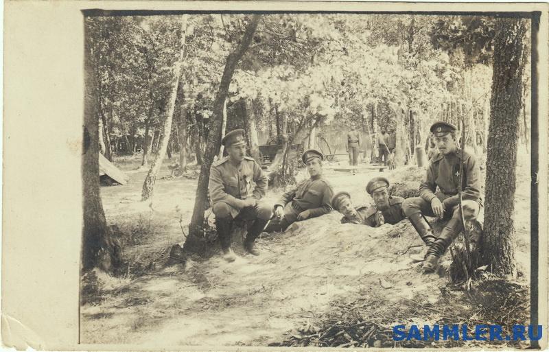 95-й пехотный Красноярский полк 2.1 1.jpg