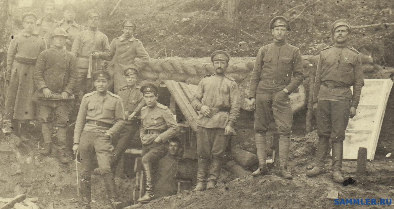 95-й пехотный Красноярский полк 7.1 2.jpg