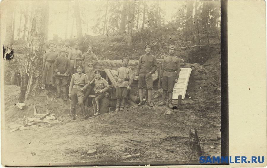 95-й пехотный Красноярский полк 7.1 1.jpg