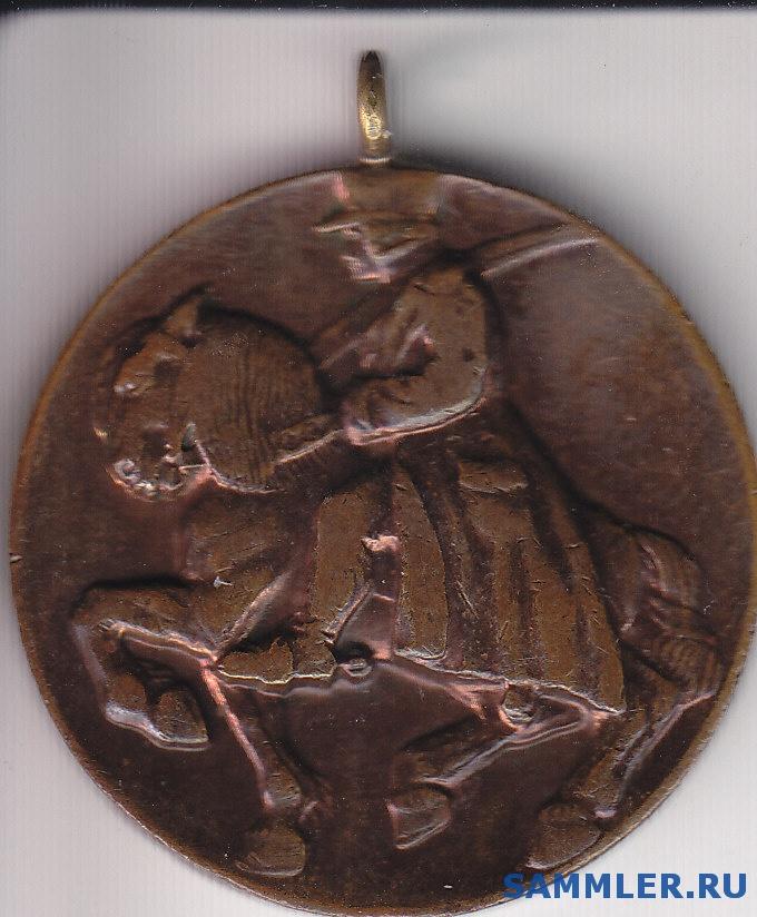1813-1913 ав.jpg