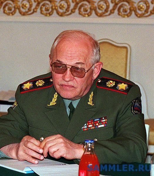 524px-ID-Sergeyev-01.jpg