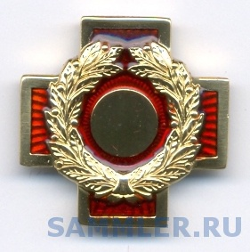 крест зол1.jpg