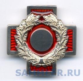 крест сер1.jpg